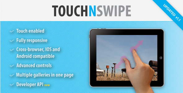 Touch N Swipe Image Gallery
