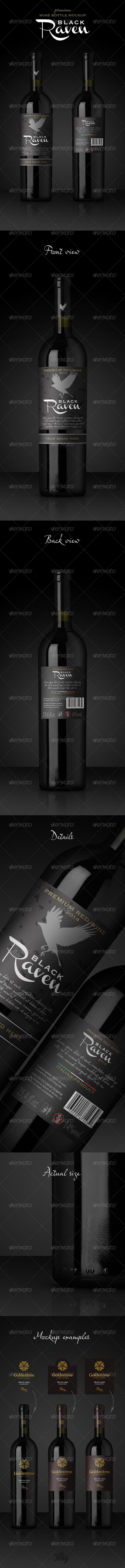 GraphicRiver Premium Red Wine Mockup 6711653