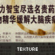 10 Old Stained Chinese Newspaper Backgrounds - GraphicRiver Item for Sale