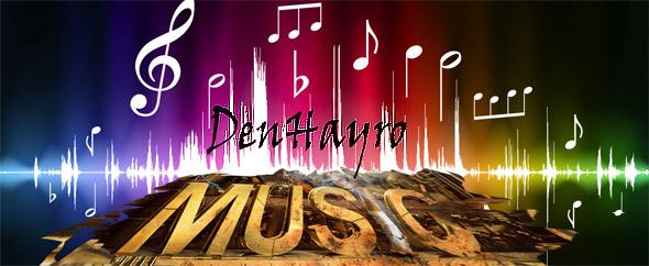 Denhayro