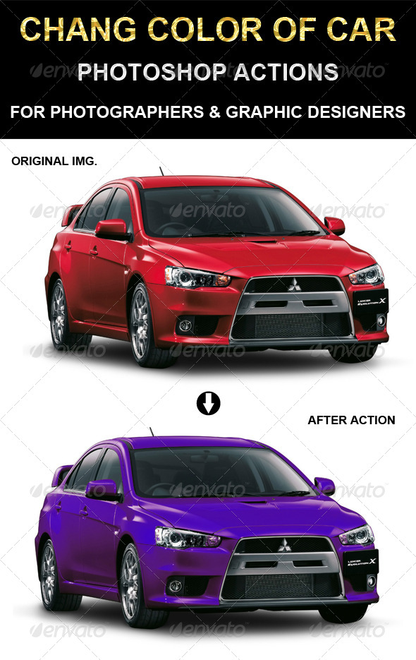 GraphicRiver Change Color of Car Photoshop action 6765191