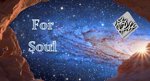 For Soul