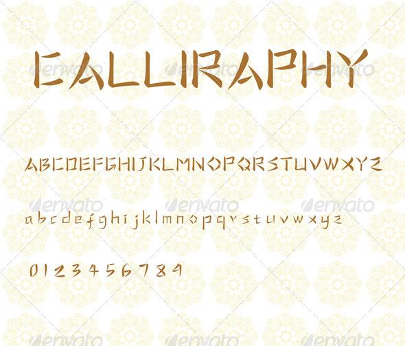 GraphicRiver Calliraphy 6845333