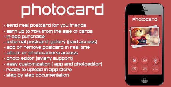 CodeCanyon Photocard send real postcard 6964791