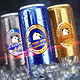 Beer - Soft Drink Commercial - VideoHive Item for Sale