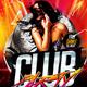 Club Party Flyer V2