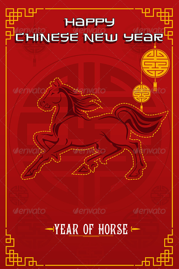 GraphicRiver Chinese New Year Design 7008162