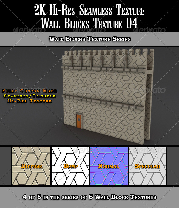 Hi-Res 2k Wall Blocks Texture 04 - 3DOcean Item for Sale
