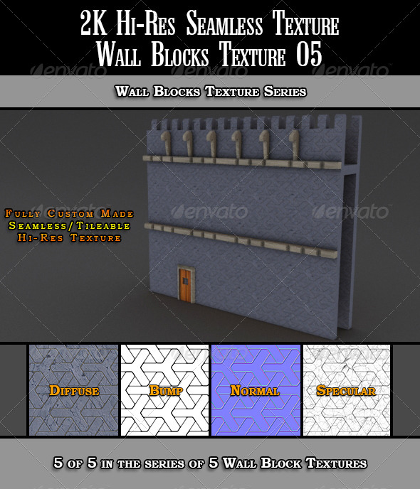 Hi-Res 2k Wall Blocks Texture 05 - 3DOcean Item for Sale