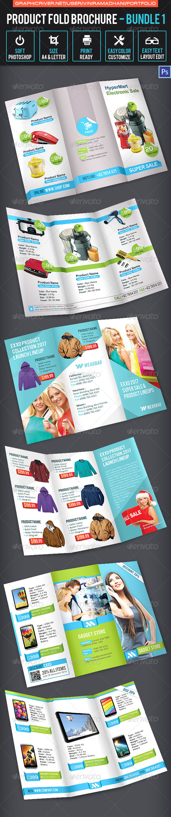 GraphicRiver Product Promotion Trifold Bundle 1 7092468