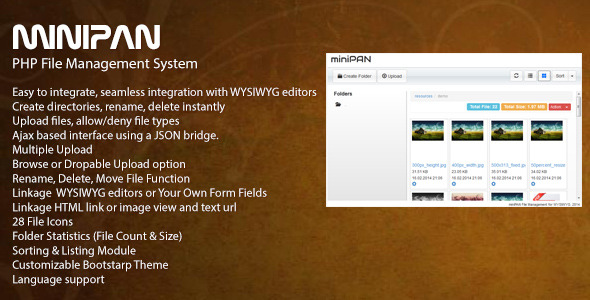 CodeCanyon miniPAN PHP File Management System 7117755