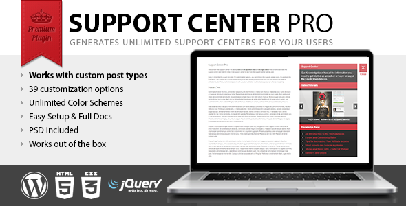 CodeCanyon Support Center Pro 7138490