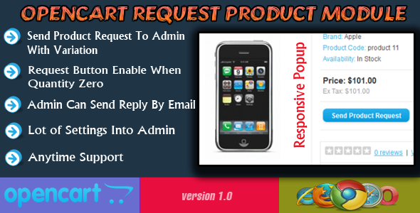CodeCanyon Opencart Request Product Module 7160164