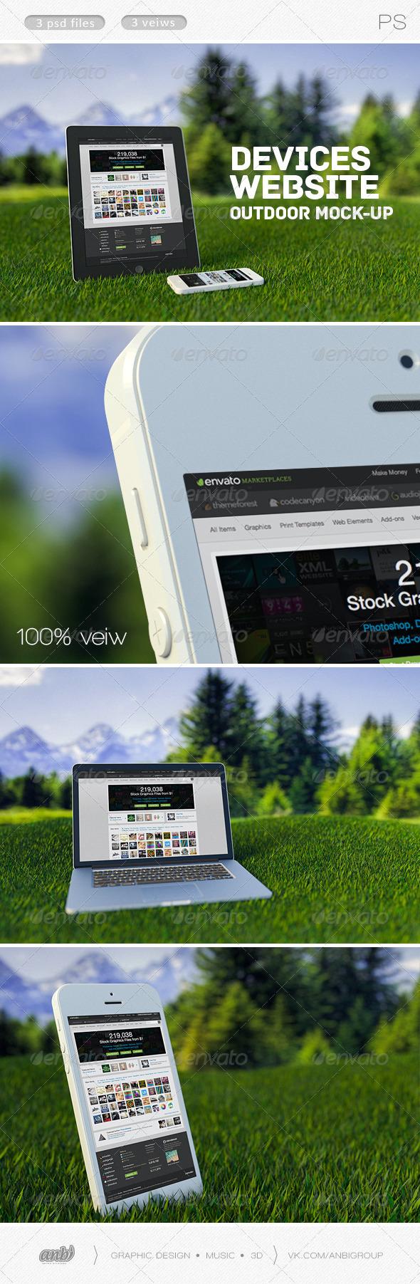 GraphicRiver Devices website outdoor Mock-up 7181480