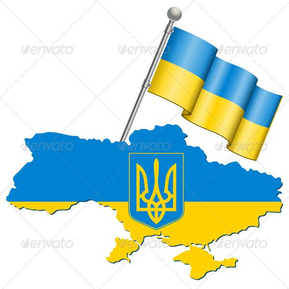 GraphicRiver Ukraine Symbol 7195962