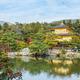 Kinkaku-ji in Kyoto - PhotoDune Item for Sale