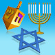 Hanukkah Icon Pack - GraphicRiver Item for Sale