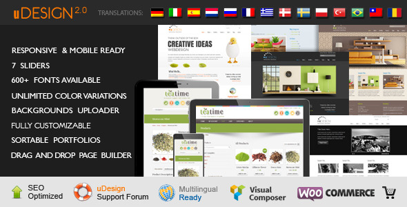 uDesign - Responsive WordPress Theme