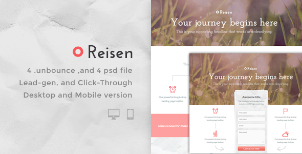 Reisen - Bundle Unbounce pages