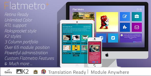 Flat-Metro - Responsive Multi-Purpose Joomla Theme