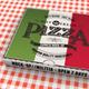 Pizza Box Mock-Up | Plain Cardboard Box Mockup - GraphicRiver Item for Sale