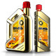 Engine Oil Bottle Set Mock Up - GraphicRiver Item for Sale