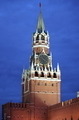 Spasskaya tower by night - PhotoDune Item for Sale
