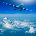 Ready for landing - PhotoDune Item for Sale