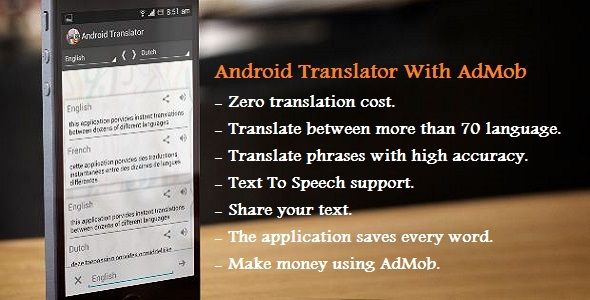CodeCanyon Android Translator With AdMob 7400075