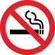 No smoking sign - PhotoDune Item for Sale