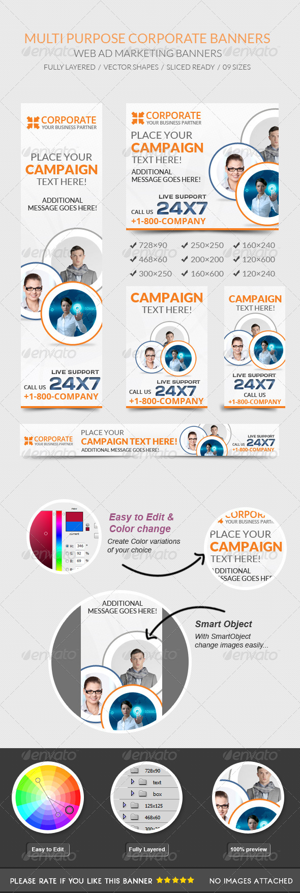 GraphicRiver Multipurpose Corporate Banners 7514389