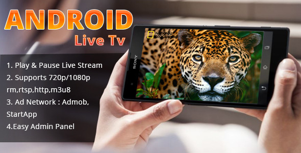 CodeCanyon Android Live TV 7506537