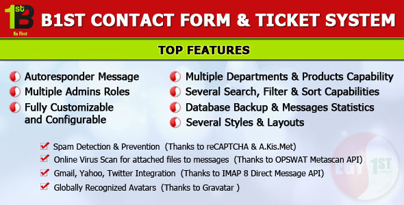 CodeCanyon PHP Contact Form & Ticket System 7519743