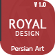 Royal Design - Modern and Clean theme