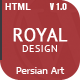 Royal Design - Modern and Clean template