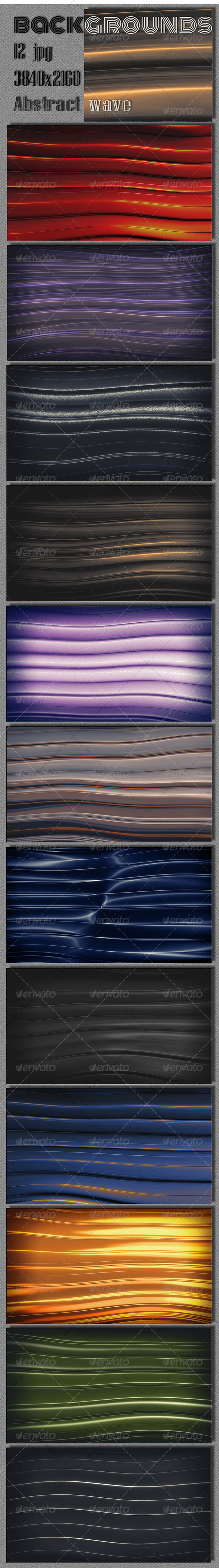 GraphicRiver Abstract Wave Interface Pattern 7575336