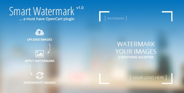 Smart Watermark A must have Opencart Plugin