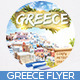 Greece Travel Flyer - GraphicRiver Item for Sale