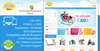 01_themepreview_prestashop.__thumbnail