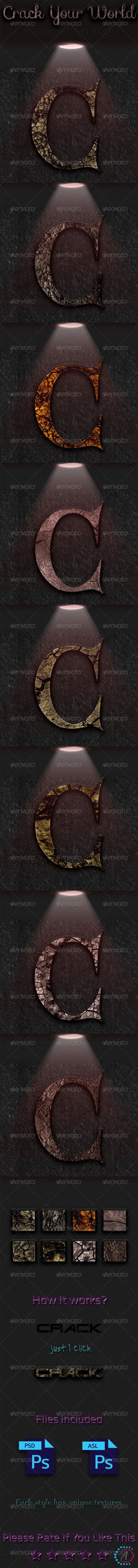 GraphicRiver Crack Your World 7616061
