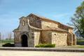 Church of San Juan Bautista, Banos de Cerrato - PhotoDune Item for Sale