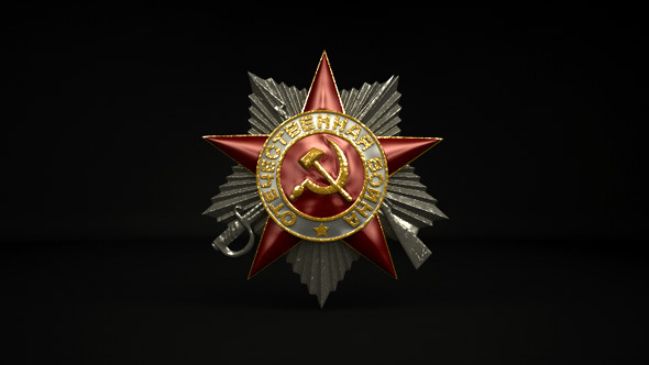 3DOcean Soviet WWII Order 7631719