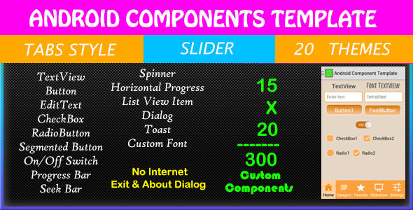 CodeCanyon Android Components Template 7638273