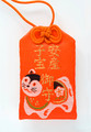 Japanese amulet  - PhotoDune Item for Sale