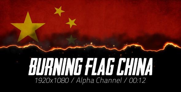 Burning Flag China