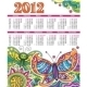 Decorative calendar 2012 - GraphicRiver Item for Sale