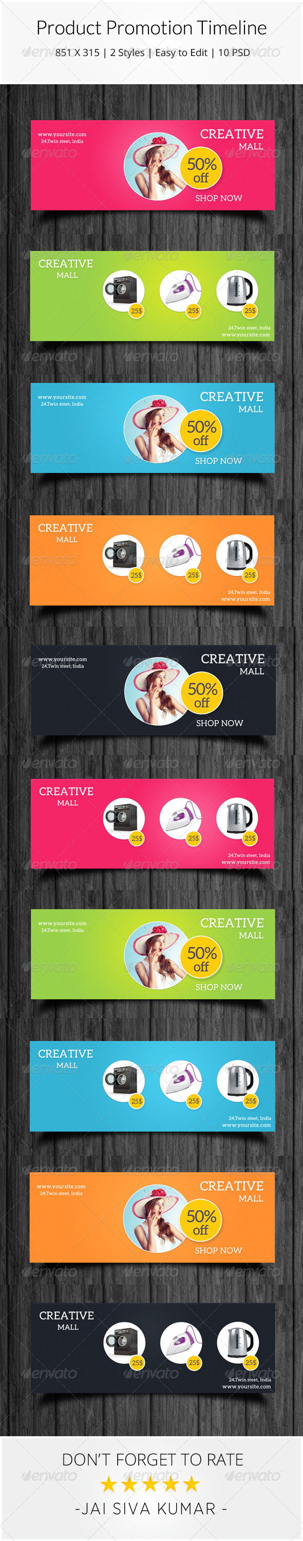 GraphicRiver Product Promotion Timeline 7689684