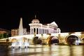 Macedonia Square - PhotoDune Item for Sale