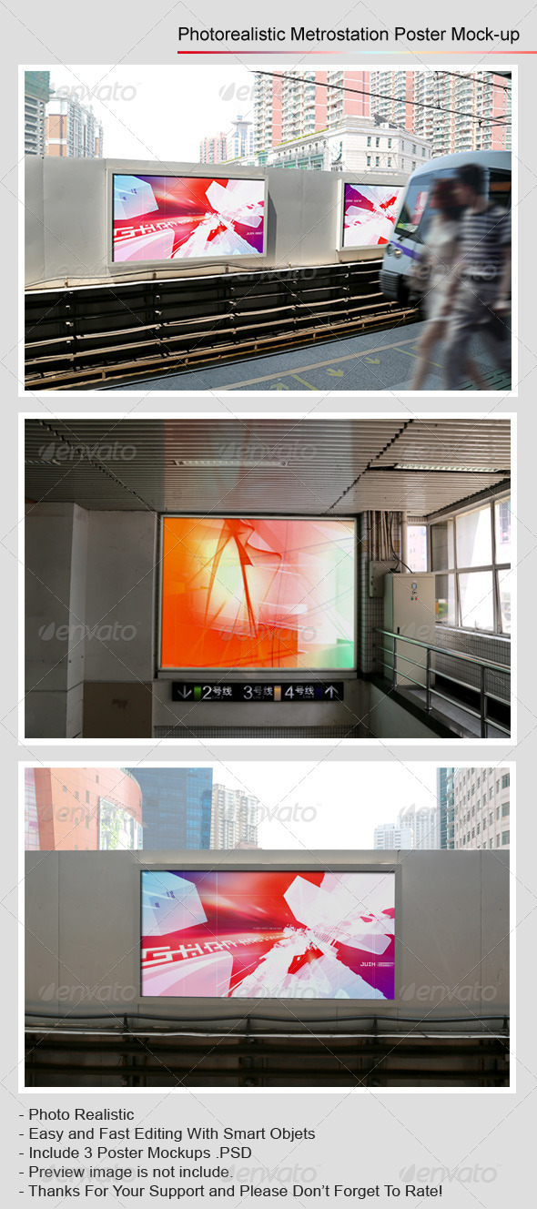 GraphicRiver Photorealistic Metrostation Poster Mock-up 7691864