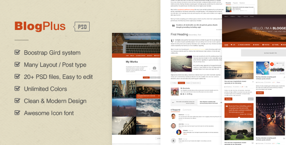 BlogPlus - Blog/Portfolio PSD Template